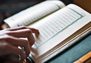 داعية إسلامي: قرار ترامب الخاص بالقدس تفاصيله موجودة في سورة الأحزاب