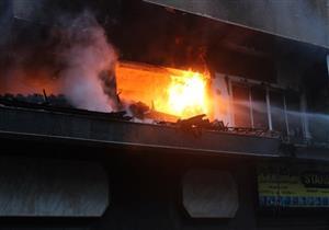مصرع فتاة وإصابة شقيقتها في حريق شقة بكرداسة