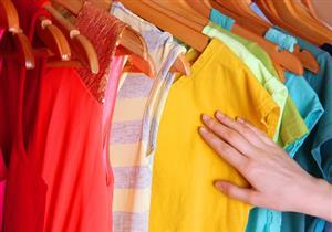 المعهد العالمي يحدد اللون الأساسي لموضة وأزياء 2018