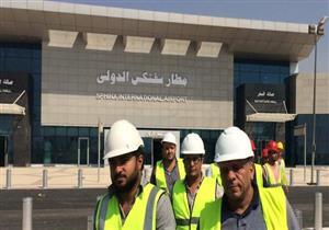 الجريدة الرسمية تنشر قرار وزير الداخلية اعتبار مطار سفنكس الدولي منفذًا شرعيًا