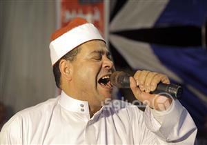 """بالفيديو والصور- 37 سنة في برّ مصر.. الشيخ سعد سوّاح """"لجل المواويل"""""""