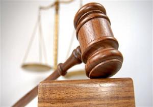 """""""الجنايات"""" تُحاكم 3 متهمين بالحصول على رشوة 13 مليون جنيه"""