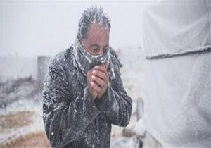 ما العلاقة بين الطقس البارد والإصابة بالسرطان؟ إليك الإجابة!