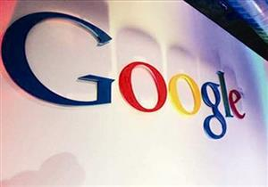 جوجل تحذف تطبيقات كروم من متجر الويب