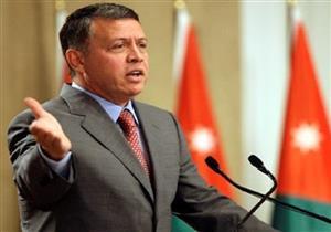 ملك الأردن: محاولات تهويد القدس ستفجر العنف