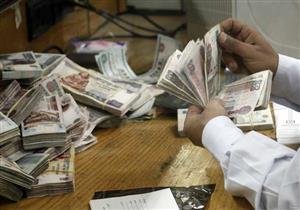 """تقرير: 15% زيادة متوقعة في المرتبات بمصر خلال 2018.. و""""صدمة مرتقبة"""""""