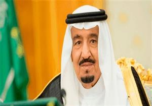 الملك سلمان يؤكد دعم القطاع الخاص ويوجه بمزيد من الخدمات للمواطنين