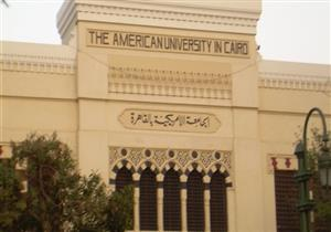 مصدر عن حظر الجامعة الأمريكية للنقاب: لا تخضع لقانون تنظيم الجامعات