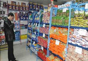 الصناعات الغذائية: قرار كتابة السعر على السلع يرفع أسعارها 30%