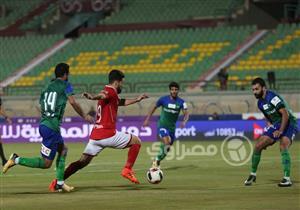 الكاف يعلن مواعيد مباريات الأهلي والمقاصة بدوري أبطال إفريقيا