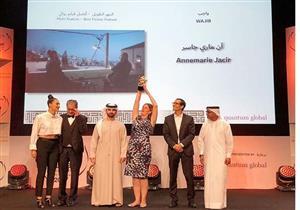 جوائز دبي السينمائي: أحسن ممثلة مصرية.. وأفضل فيلم فلسطيني