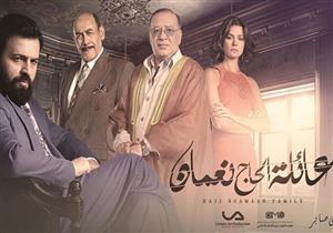 """""""عائلة الحاج نعمان"""" تودع استوديوهات التصوير في 25 ديسمبر"""