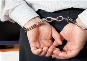 """القبض على كويتي مطلوب لـ""""الإنتربول"""" بحيازته مليون دينار في المنيا"""