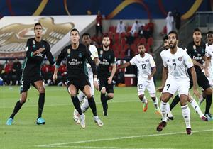 بالفيديو.. ريال مدريد يتأهل لنهائي كأس العالم للأندية بفوز صعب على الجزيرة الإماراتي