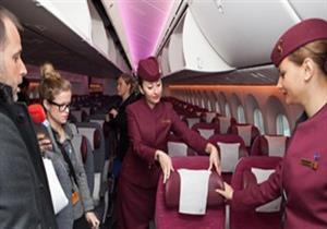 مضيفات الطيران يستخدمن شفرات لمخاطبة الركاب المميزين
