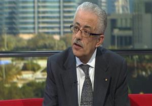 طارق شوقي: نظام الثانوية الجديد لن يمس مجانية التعليم