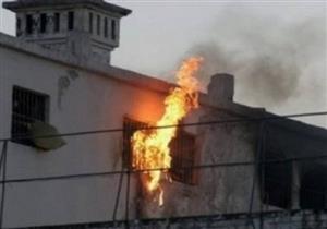 """أشعلوا النيران بالبطاطين.. الأمن يُسيطر على محاولة شغب لسجناء """"ثان الزقازيق"""""""