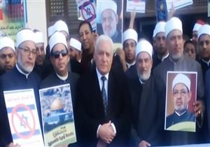 """مسيرة صامتة لعلماء الأزهر بـ""""دمياط"""": """"القدس عاصمة أبدية لفلسطين""""- فيديو"""