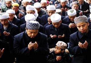 الصين تجمع الحمض النووي للمسلمين الصينيين لمزيد من التضيقات الأمنية عليهم