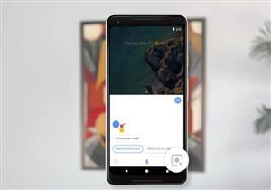 مساعد جوجل يصل لهواتف أندرويد القديمة
