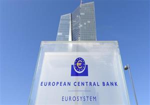 المركزي الأوروبي يبقي على سياسات التيسير النقدي دون تغيير