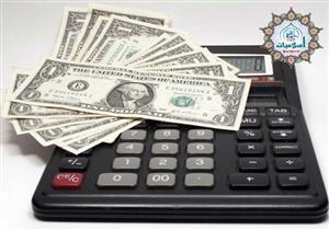 هل على شهادات الاستثمار والأسهم المشتراة في البورصة زكاة؟