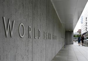 التضامن: منظمة العمل والبنك الدولي ينتهيان من مراجعة قانون التأمينات نهاية الشهر