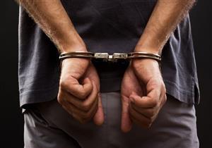 """القبض على مسجلي خطر وبحيازتهما 36 فرش """"حشيش"""" في الدقهلية"""