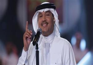 محمد عبده ورابح صقر وراشد الماجد يشاركون في حفل تكريم المنتخب السعودي