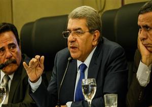وزير المالية يصل باريس للمشاركة في اجتماع منظمة التعاون الاقتصادي
