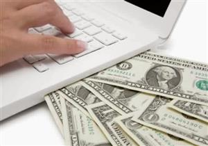 5 طرق تمكنك من ربح 10 ألاف دولار  شهريًا وانت في منزلك
