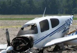 مقتل ثلاثة أشخاص جراء تحطم طائرة في ألمانيا