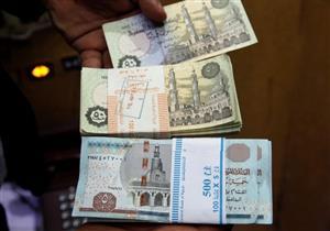 ننشر سعر صرف الجنيه أمام 7 عملات عربية وأجنبية خلال أسبوع