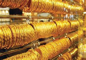 توقعات بارتفاع أسعار الذهب بمصر مع اقتراب أعياد رأس السنة