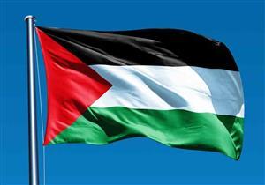 سفارة فلسطين في مالطا تنظم وقفة احتجاجية دعمًا للقدس