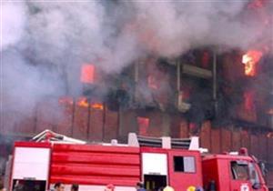 إصابة 3 عمال إثر حريق في مصنع كيماويات بالبحيرة