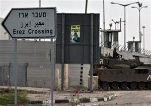 إسرائيل تعيد فتح معبر بيت حانون مع غزة بعد إغلاقه لمدة يوم