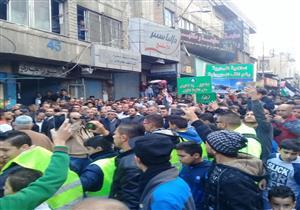 مظاهرات حاشدة بالأردن رفضًا لقرار ترامب بشأن القدس