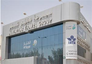 مجموعة الطيار السعودية توسع أنشطتها للسفر لتشمل مصر