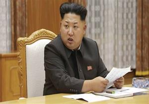 اليابان توسع قائمة العقوبات ضد كوريا الشمالية