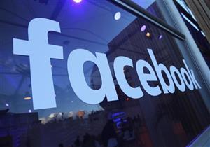 """فيسبوك يرد على مسؤول سابق بالموقع الشهير اتهمه بـ""""تدمير المجتمع"""""""