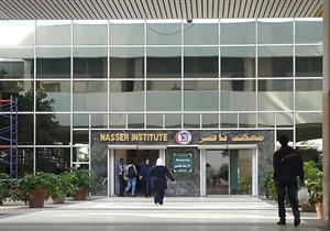 معهد ناصر يستقبل خبيرًا أمريكيًا في الأورام والعلاج الإشعاعي