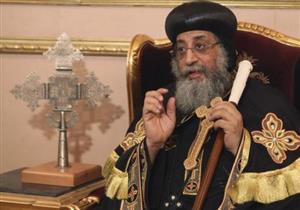 البابا تواضروس يستقبل السفير اللبناني في مصر