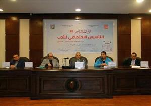 """""""أدباء مصر"""" يناقش المشهد الإبداعي في جنوب سيناء"""