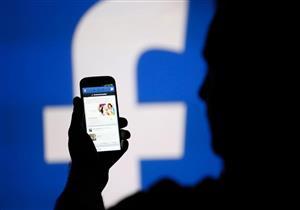 خدمة جديدة في فيسبوك.. اخفاء أصدقاء وصفحات يشكل مؤقت