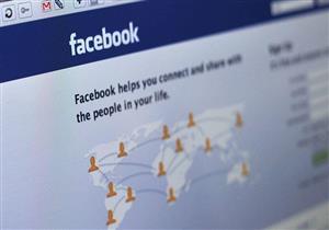 """""""فيسبوك"""" يطلق خاصية إيقاف التحديثات """"المزعجة"""""""