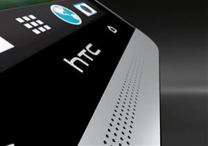 """""""HTC"""": إطلاق متجر إلكتروني جديد"""