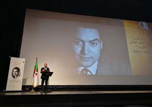 """بالصور- مع """"الزغاريد"""".. حفيد محمد فوزي يتسلم أعلى وسام جزائري تكريمًا لجده"""