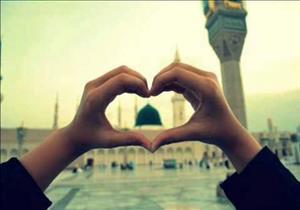 """""""كيف نحقق حب الرسول؟"""".. """"روشتة"""" علي جمعة"""