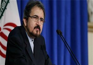إيران تدين الفيتو الأمريكي في مجلس الأمن بشأن القدس